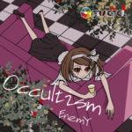 「東方Project アレンジノンストップフルアルバム 『Occultism』/EnemY」CDジャケット 2016/FRACTCL (C)上海アリス幻樂団