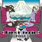 「東方Project アレンジノンストップフルアルバム 『First train』/EnemY」CDジャケット 2016/FRACTCL (C)上海アリス幻樂団