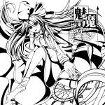 「東方Project『魅魔(PC-98版)』」コルクコースター 2014/あぶそるーと (C)上海アリス幻樂団
